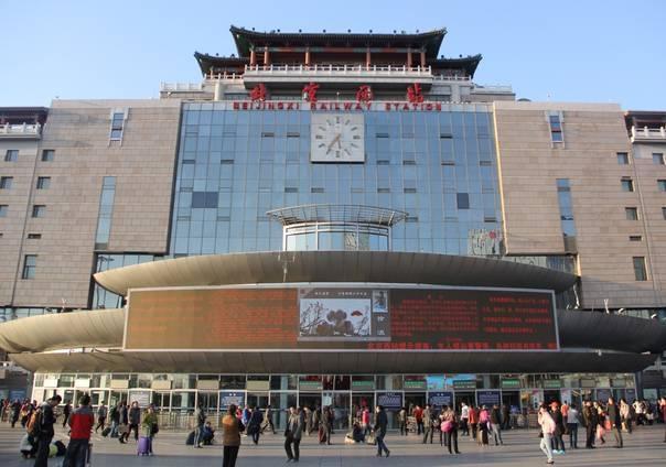 北京西站行李寄存新方式(位置/价格)