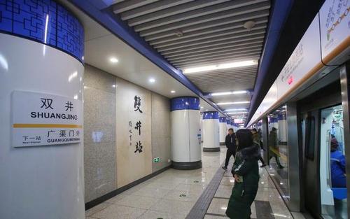 北京双井行李寄存新方式(位置/价格)