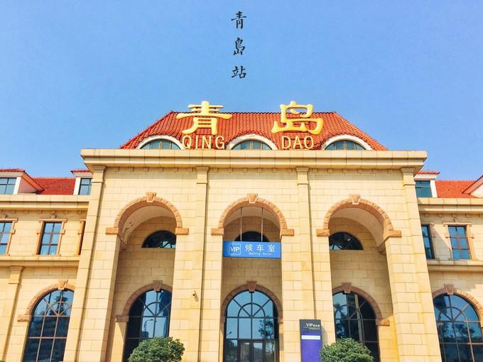 青岛火车站行李寄存新方式(位置/价格)