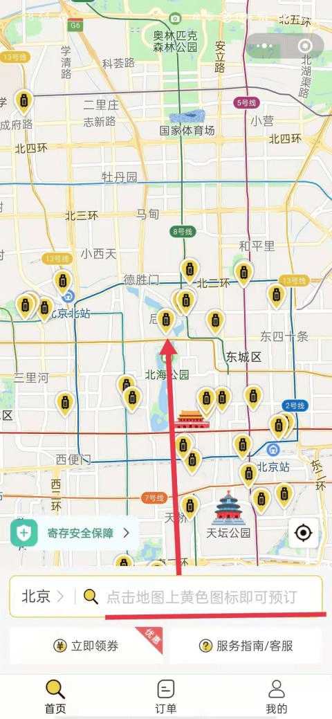上海行李寄存