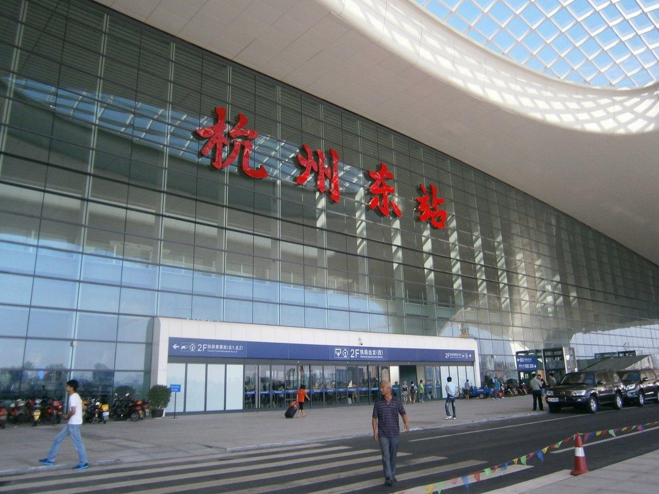 杭州东站行李寄存处如何收费?