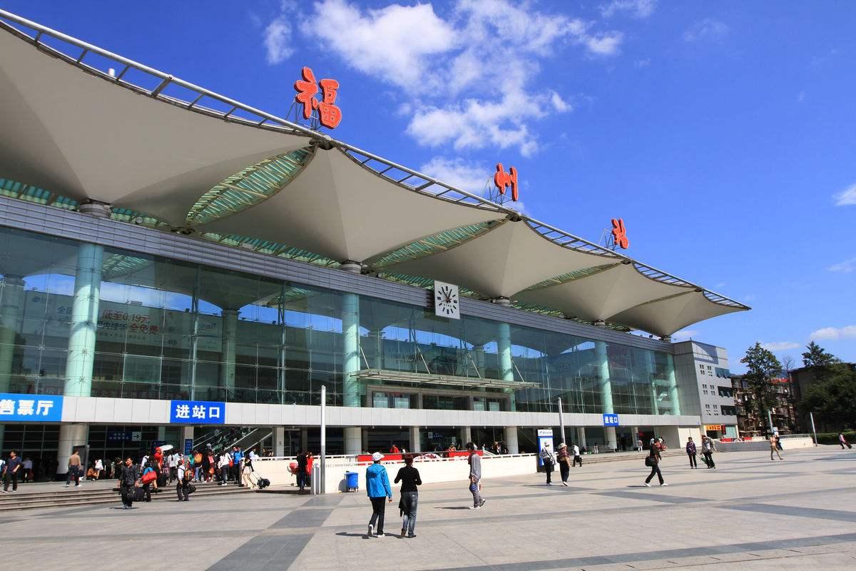 福州火车站行李寄存新方式(位置/价格)