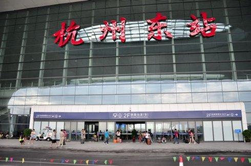 杭州东站行李寄存新方式(位置/价格)
