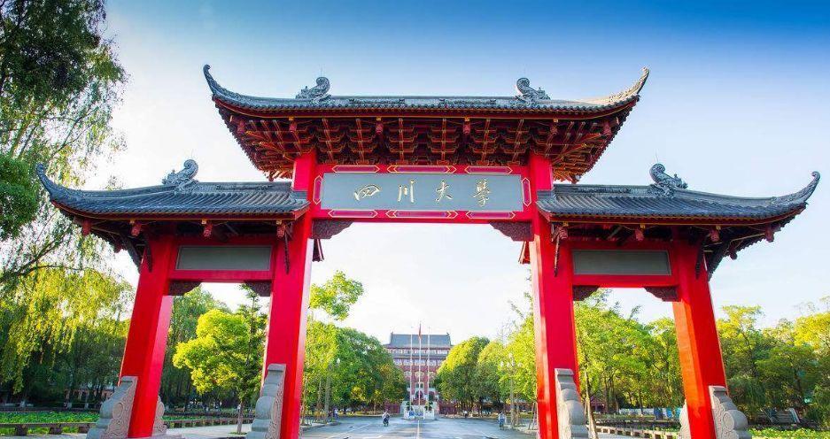 四川大学有寄存行李的地方吗?