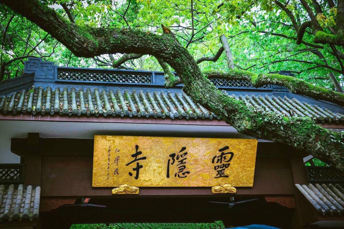 杭州寄存行李的地方有哪些?