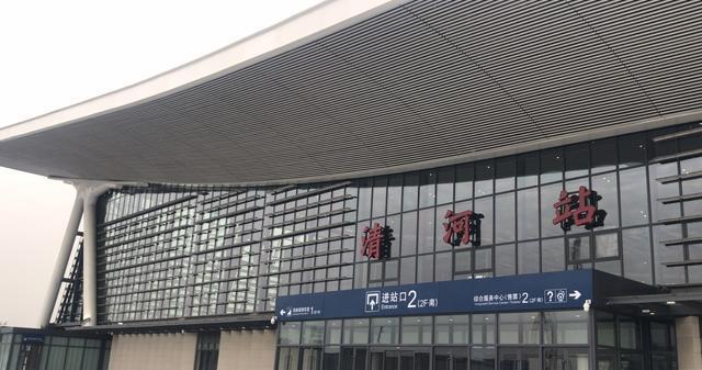 北京清河站行李寄存新方式(位置/价格)