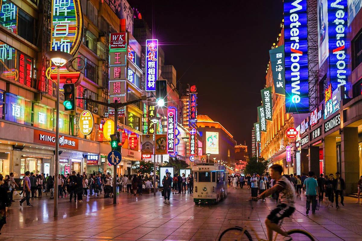 上海南京东路属于哪个区