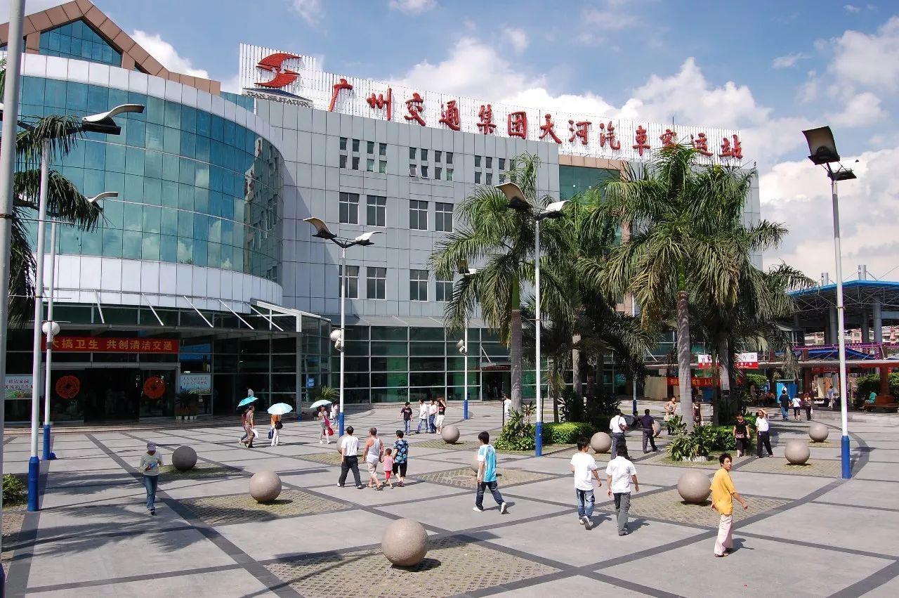 广州天河客运站有寄存行李的地方吗?