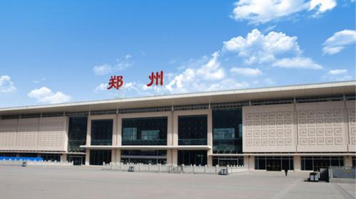 郑州火车站行李寄存新方式(位置/价格)