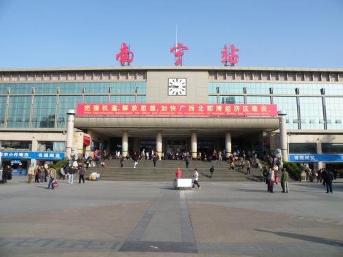 南宁火车站行李寄存新方式(位置/价格)
