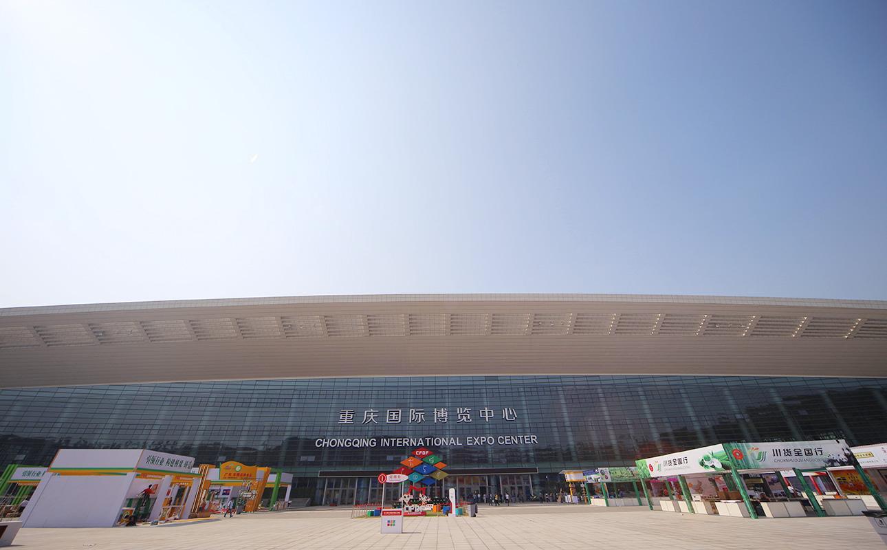 重庆国际博览中心有寄存行李的地方吗?