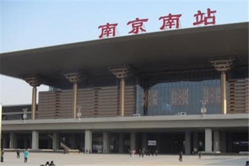 南京南站行李寄存在哪?