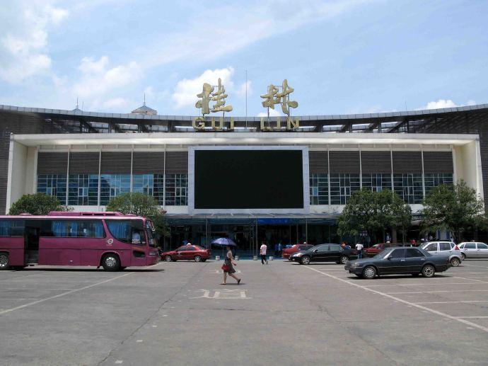 桂林火车站行李寄存新方式(位置/价格)