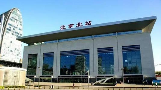 北京北站行李寄存新方式(位置/价格)