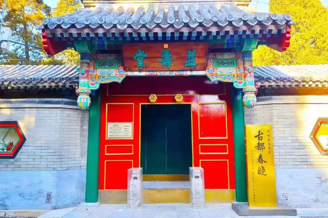 北京颐和园有行李寄存的地方吗?