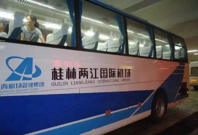 桂林行李寄存
