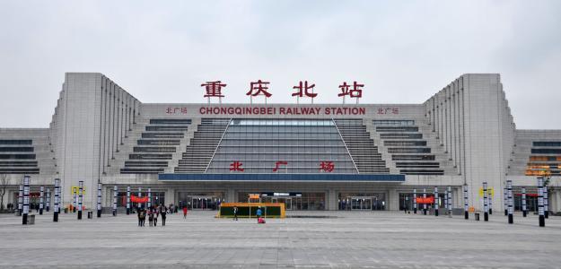 重庆北站行李寄存新方式(位置/价格)