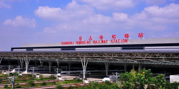 存知己上海虹桥火车站行李寄存指南(位置/价格)