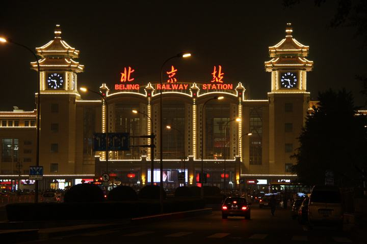 北京火车站行李寄存的在哪?