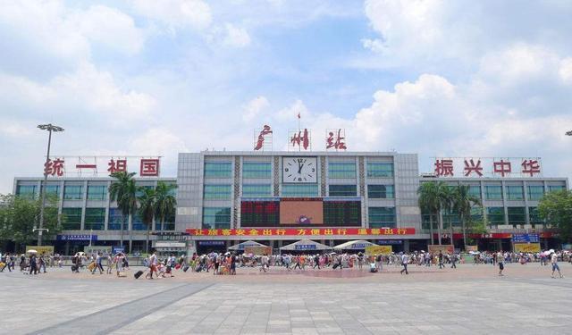 广州火车站行李寄存新方式(位置/价格)