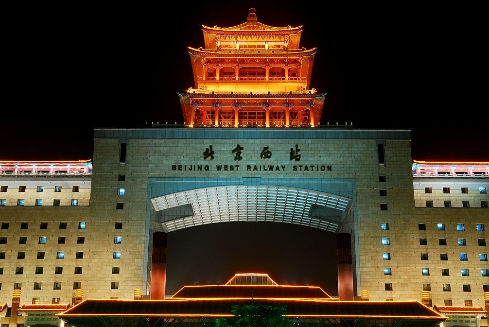 北京西站行李寄存处收费是多少