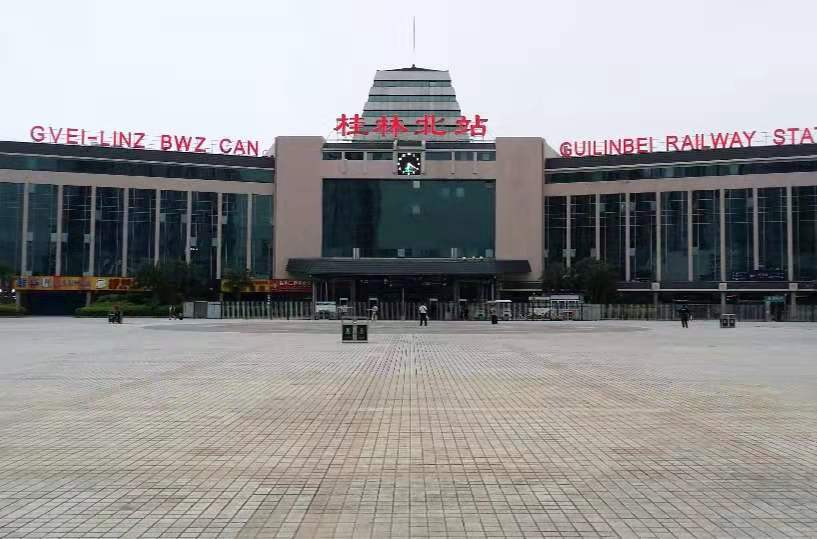 桂林北站行李寄存点收费营业时间等详情