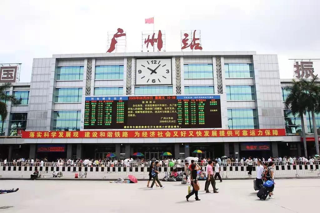 广州站行李寄存点收费营业时间等详情