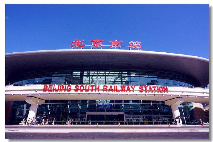 北京南站行李寄存新方式(位置/价格)
