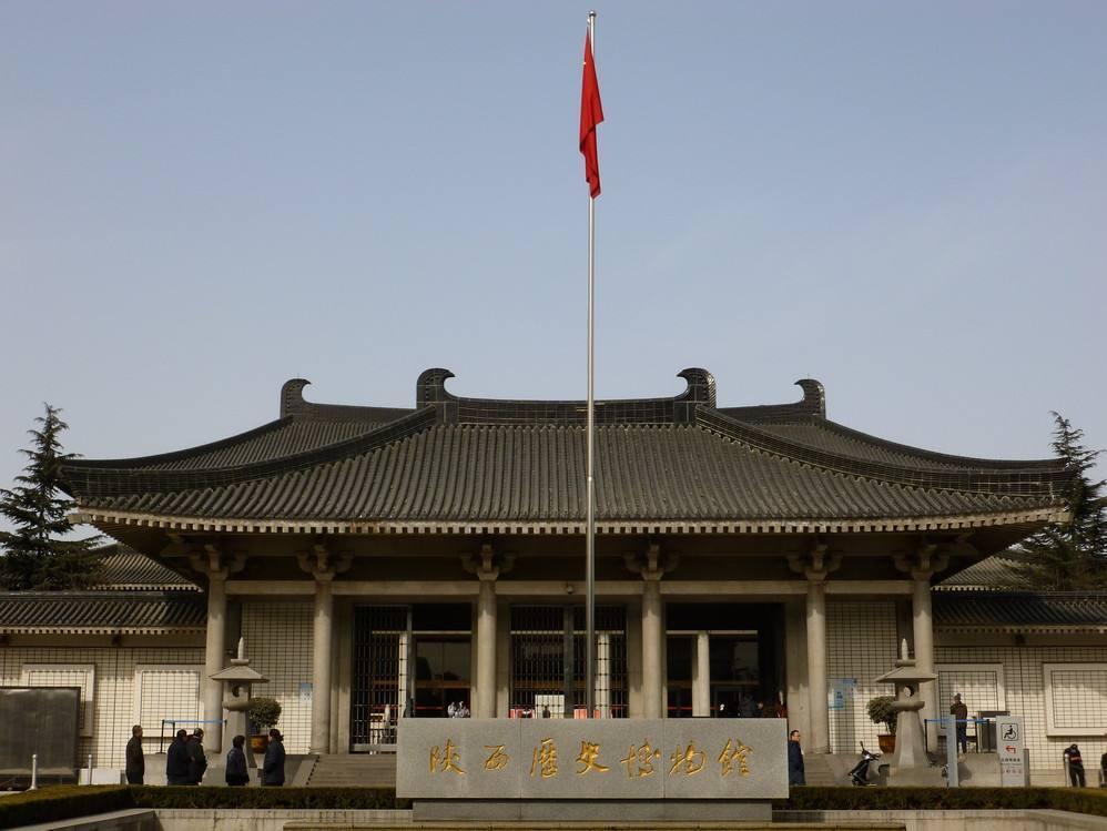 陕西历史博物馆有寄存行李的地方吗?