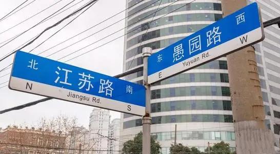 上海江苏路存包行李寄存新方式(位置/价格)