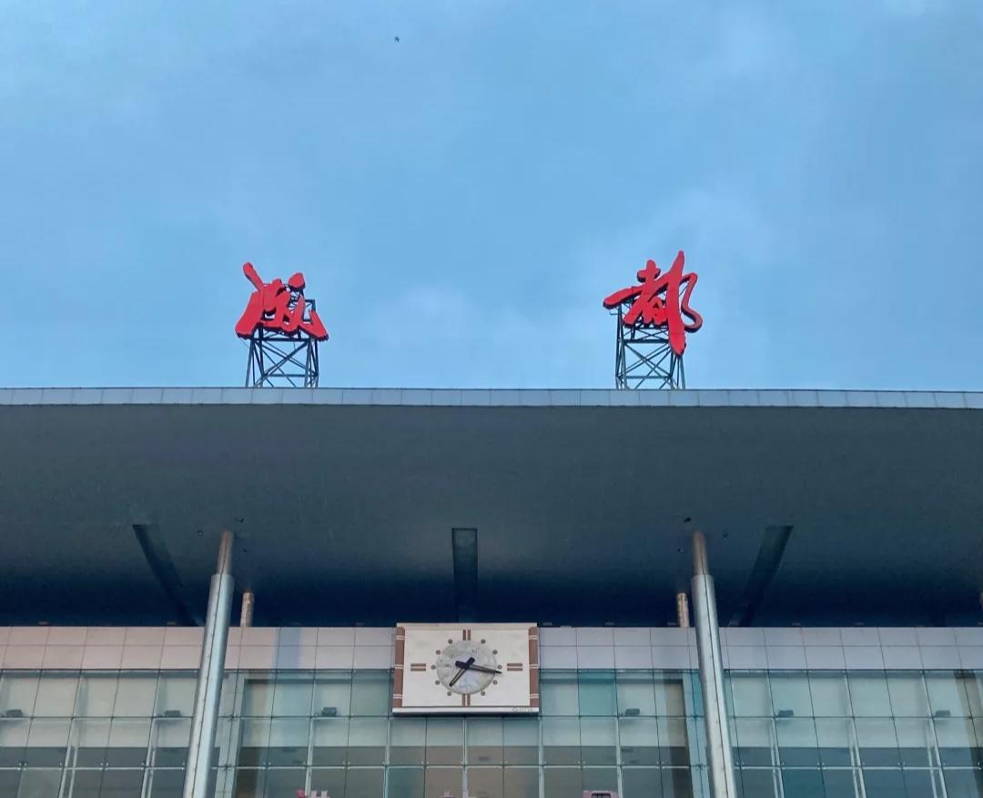 成都火车站行李寄存新方式(位置/价格)