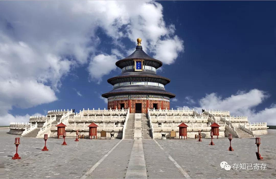 北京旅游攻略丨行李寄存 寄存行李攻略