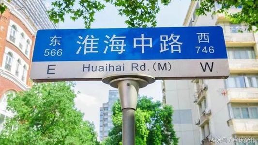 上海淮海中路行李寄存新方式(位置/价格)